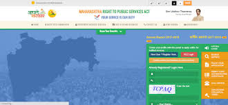 Aaple sarkar web portal lists several notified citizen services organized by department names so that these may be accessed online by citizens & village level entrepreneurs (vle). New Aaple Sarkar Vacant List 2021 Aaplesarkar Mahaonline Gov In Pinmypic