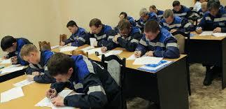 Курсовая работа по обучению персонала на предприятии Решатель Курсовая работа по обучению персонала на предприятии