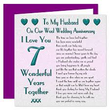 Funny Marriage Anniversary Wishes For Husband Original And Funny