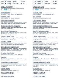 Microsoft Word Price List Cocktails Microsoft Word Bar Price List May 2011 Back Grill Republic
