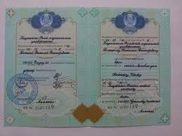 Клиника лечения алкоголизма и наркомании в Алматы Наркологический   ВВ Диплом врача