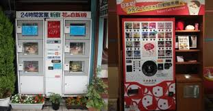 Vending Machine In Japanese