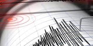 Son Depremler! Bugün İstanbul'da deprem mi oldu? 5 Ağustos AFAD ve Kandilli  deprem listesi