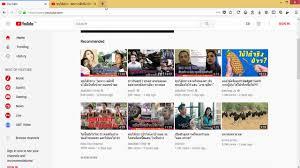 วิธีทำให้วีดีโอขึ้นหน้าแรกยูทูป Youtube ทำแบบนี้ไง อยากรู้ก็ดูเลย! - YouTube