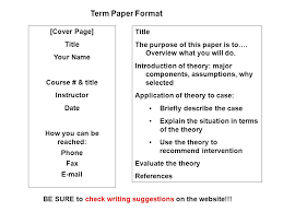 contingency situational leadership news term paper theories path 2 term