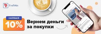 Купить <b>халаты</b> по цене от 600 руб. Интернет-магазин <b>халатов</b> ...