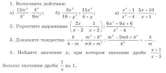 Контрольные работы по алгебре класс А Г Мордкович hello html 1ba81bf1 png