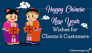 We're celebrating the lunar new year with the luck for you. Happy Chinese New Year 2021 Wishes For Clients Customers