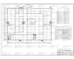 Скачать бесплатно дипломный проект ПГС Диплом № Комплексный  5 Здание торгового центра План 2 го этажа jpg