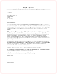 Customer Service Cover Letter Template Michael Resume