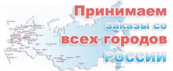 Дипломная работа в Воронеже курсовая на заказ контрольная Принимаем заказы не только из Воронежа