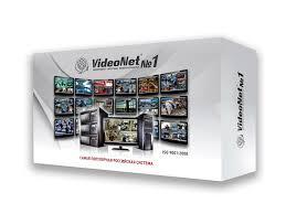 VideoNet SM-Plan <b>Компонент системы VideoNet 9</b> - ТД ...