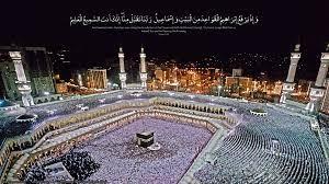 New Islamic Wallpaper Hd Download ...