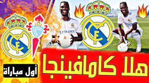 شاهد بالفيديو كامافينجا في تدريبات ريال مدريد 🔥 لاعب ريال مدريد الجديد  جاهز قبل موعد|مفاجأة مبابي - YouTube