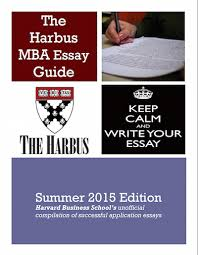 winning essays of harvard mba applicants