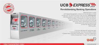 ucb express revolutionizing banking operations