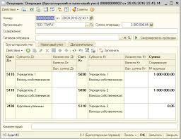 Загрузить Счет операции с капиталом курсовая Счет операции с капиталом курсовая в деталях