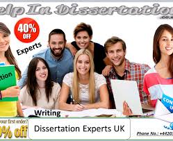 personality sample essay letter of application