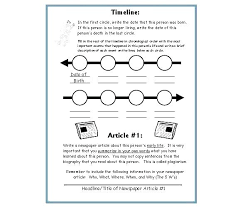 Newspaper Layout On Word Scientific Article Template Word Newspaper For Illustrator 1