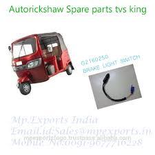 Electric Brake Light Switch Tvs King Exporters Buy Tuk Tuk Spares With Low Price Tvs King Spares With Best Quality 3 Wheeler Spares Exporters
