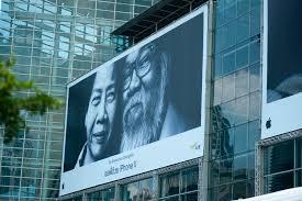 Effective Billboard Design Tips For Designing An Effective Billboard Design Roast