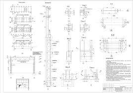 Курсовая работа МК Проектирование одноэтажного промышленного  Курсовая работа МК Проектирование одноэтажного промышленного здания