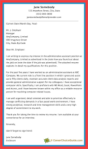 Samples Of Cover Letter For Job Application 14 Free Download Sample