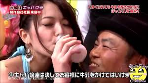Japanese game shows with naked girls