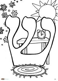 Hebrew Aleph Bet Coloring Pages 2019 Open Coloring Pages