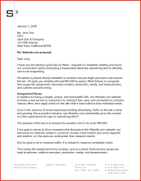 Advertising Proposal Letter Sample Admission Example Radio Newspaper