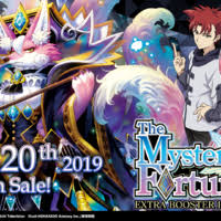 V Extra Booster <b>10</b>: The Mysterious Fortune | Cardfight!! Vanguard ...