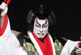 kabuki theater actors. kabuki theater actors