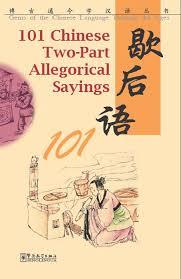 <b>101 Chinese Two-part Allegorical</b> Sayings - 全部图书 - _Sinolingua ...