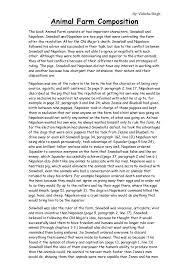 Essay On Animal Farm By George Orwell Animal Farm By George Orwell Study Guide Sample Essay Questions