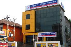 Syndicate Bank Syndicate Bank Toll Free Number Customer Care Number And More