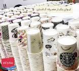 قیمت خرید عمده لیوان کاغذی