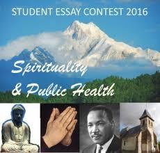 spirituality public health essay contest site information and  spirituality public health student essay contest 2016