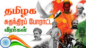 Image result for tamil freedom fighters images