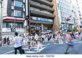Crossing in front of Kinokuniyashoten book store near Shinjuku
