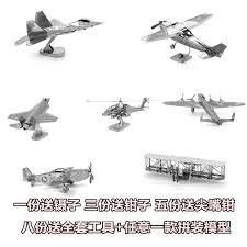 拼装玩具军事汽车坦克飞机模型拼装玩具飞机划算的拼装玩具军事汽车坦克