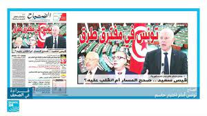 تونس أمام اختبار حاسم - قراءة في الصحافة العالمية
