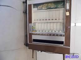 National Vendors Vending Machine Inspiration National Vendors Crown Series CC Deluxe Vending Machine June 48