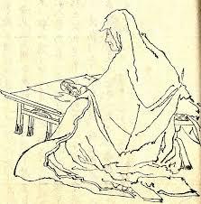 Risultati immagini per Rōjū carica shogunato