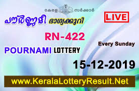 Live Kerala Lottery Results 15 12 2019 Pournami Rn 422