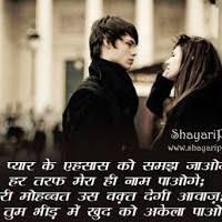 shayari sath nibhana