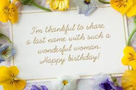 Motherinlaw Birthday Quotes And Messages Unique Loving Mother In Law Quotes