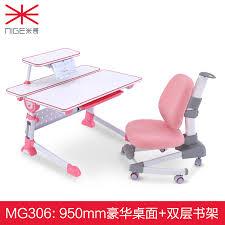 mi ge new ergonomic children s study desk desk chair set children s desk writing desk student desk