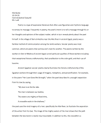 humanities click on the image to see the essay