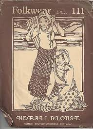Folkwear Patterns Classy Folkwear Patterns Collection On EBay