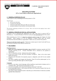Resume Interests Section Resume Templates